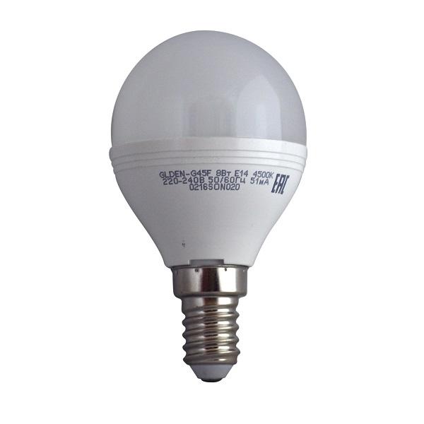 8вт G45F 230в-4500к-Е14 шарик (100123)